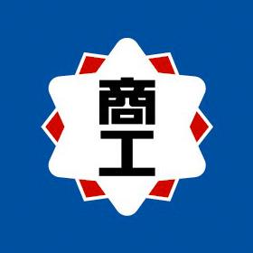 岩手県立釜石商工高等学校