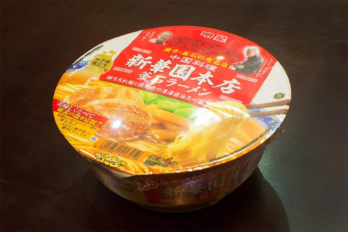 新華園本店 明星カップ麺
