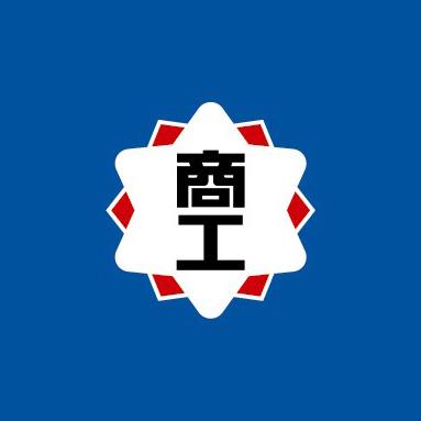 釜石商工高校
