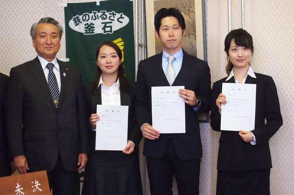 「釜援隊」に委嘱された佐野利恵さん、久保竜太さん、遠藤眞世さん(右から)