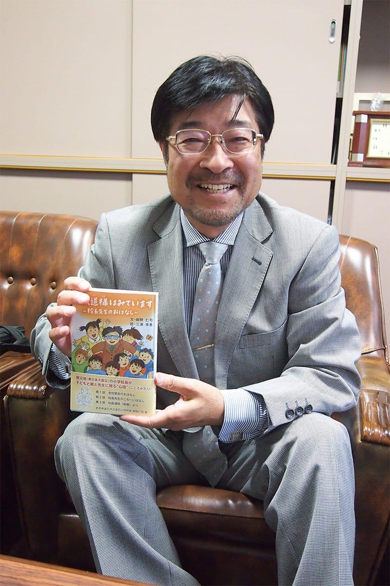 釜石小学校校長の紺野仁司さん