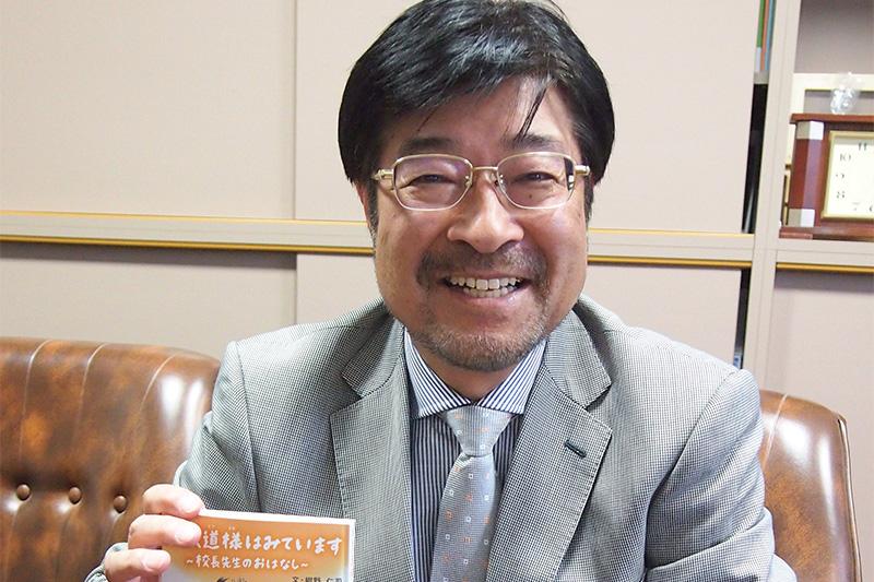 紺野仁司さん