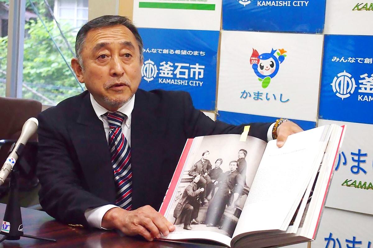 鉄の歴史館 名誉館長に大島輝洋さん