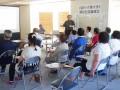 釜石・大槌大学