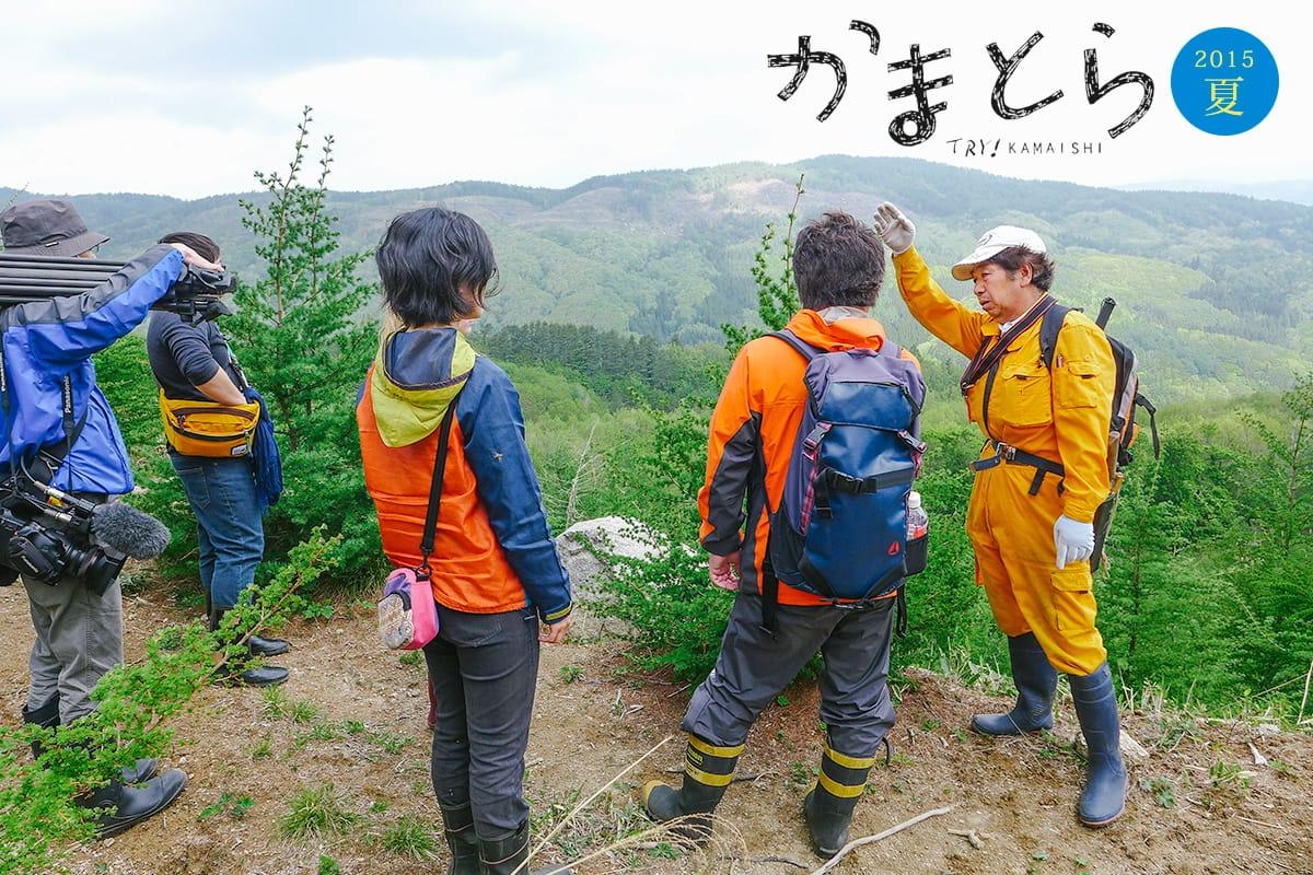 三浦勉さんと行く!橋野高炉のルーツを辿るミステリー&マニアックツアー