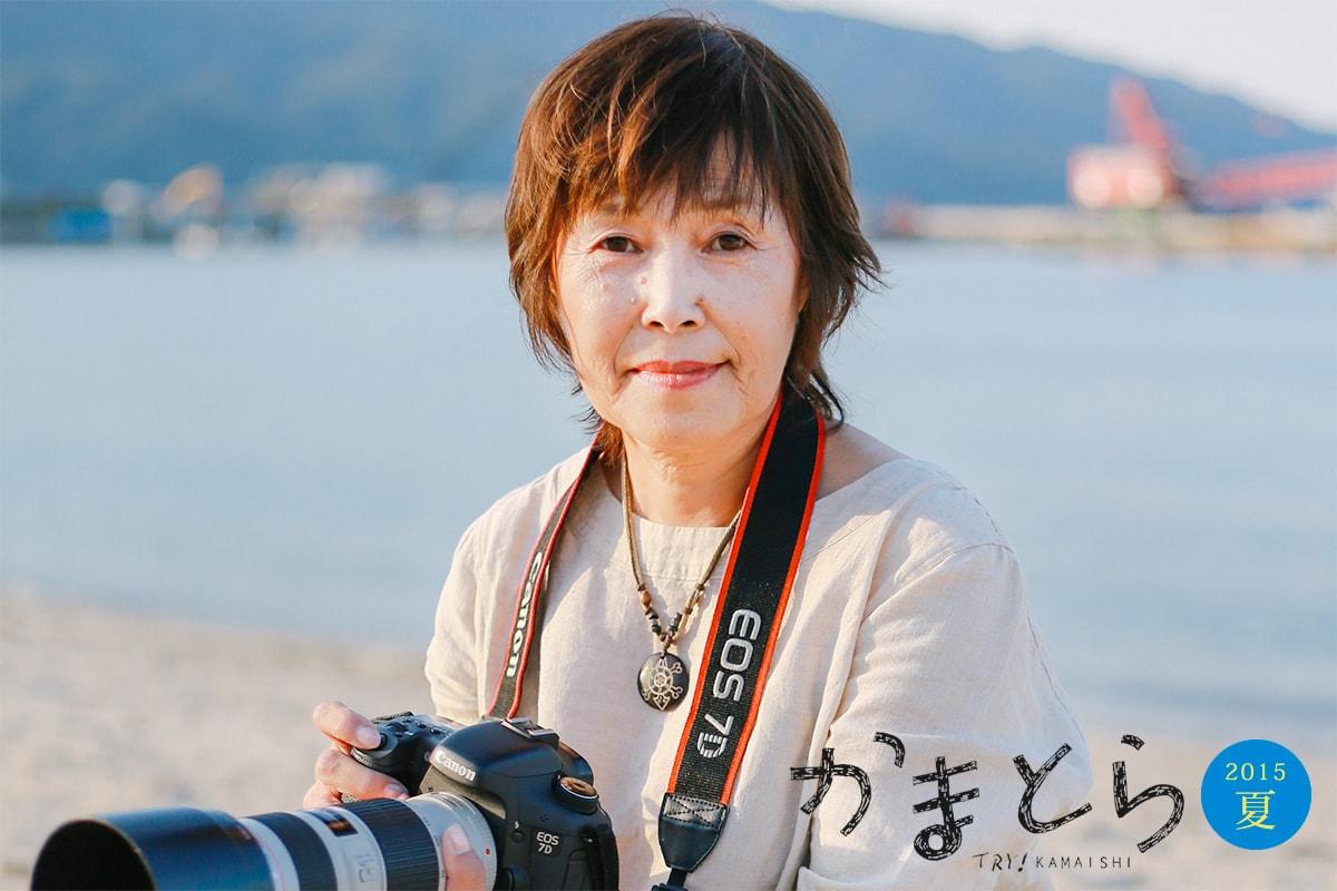 hanaさん フリーカメラマン