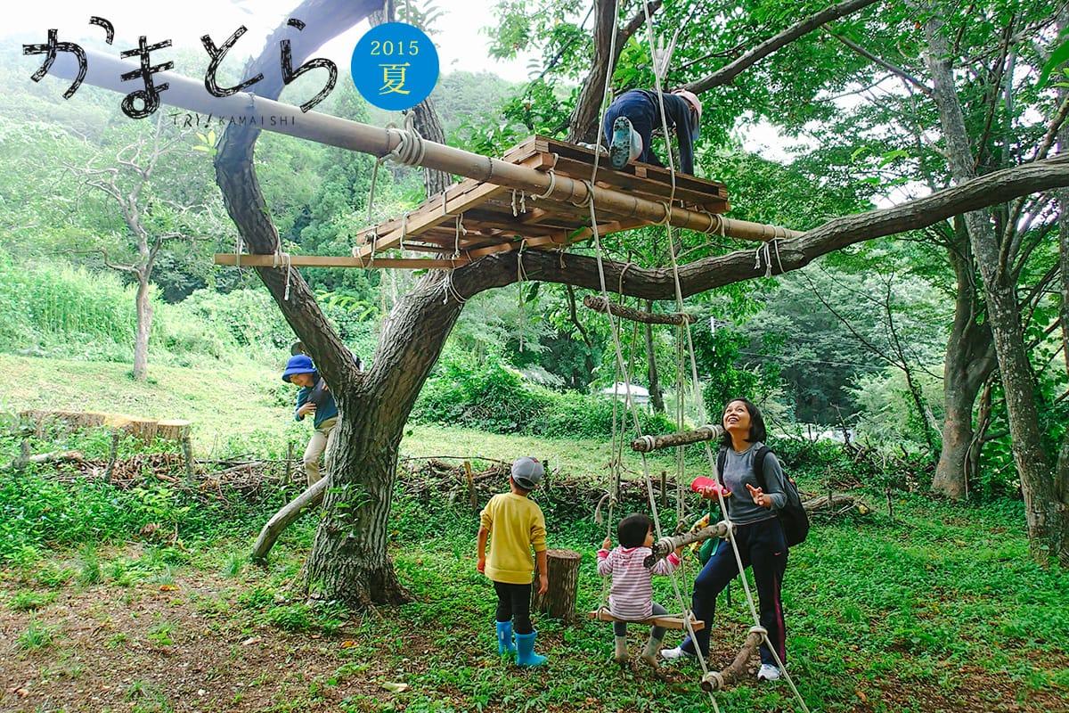 北海道の元気な大学生と森でおもいっきりあそぼう!