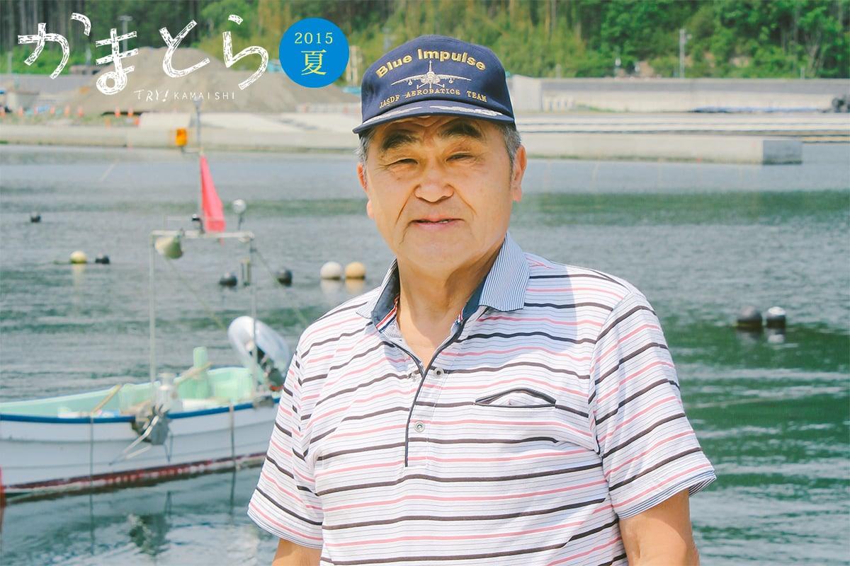 漁師直伝!1日限りの海の教室