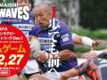 釜石シーウェイブス トップイーストリーグ Div.1 開幕戦