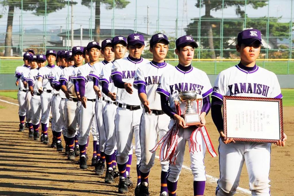 秋の高校野球県大会で準優勝に輝いた釜石ナイン