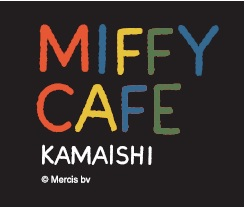 miffy cafe kamaishi