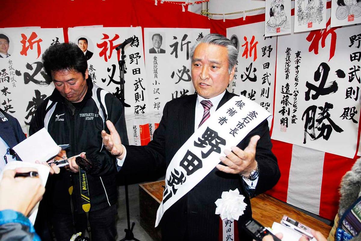 記者団の質問に応え3期目の抱負を述べる野田氏