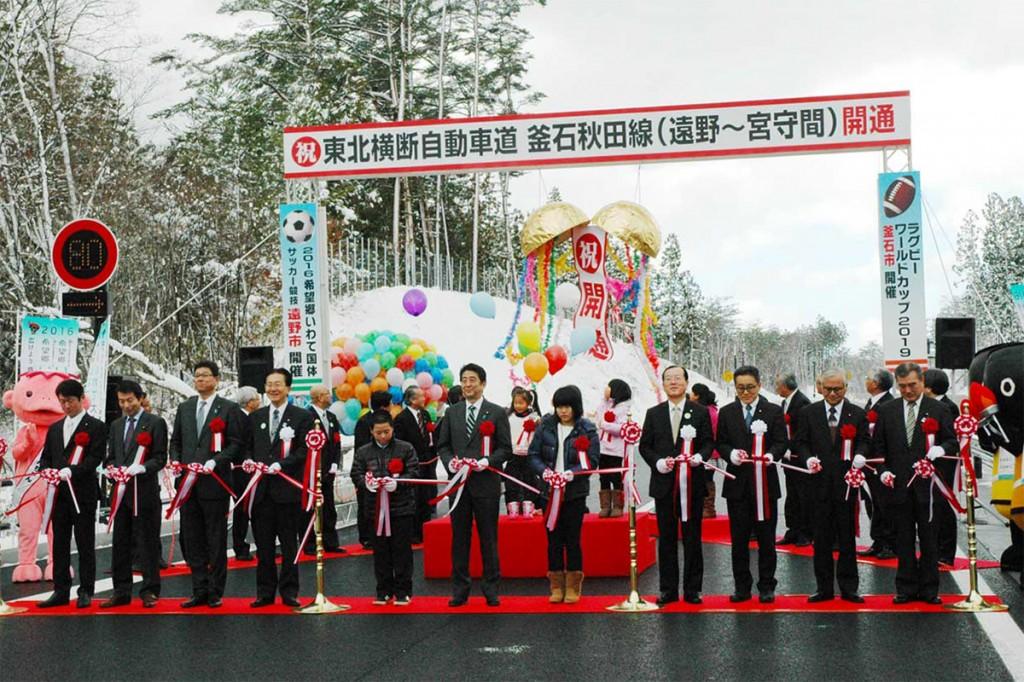 安倍晋三首相(中央)らが出席し、テープカットとくす玉開きで盛大に開通を祝った式典(
