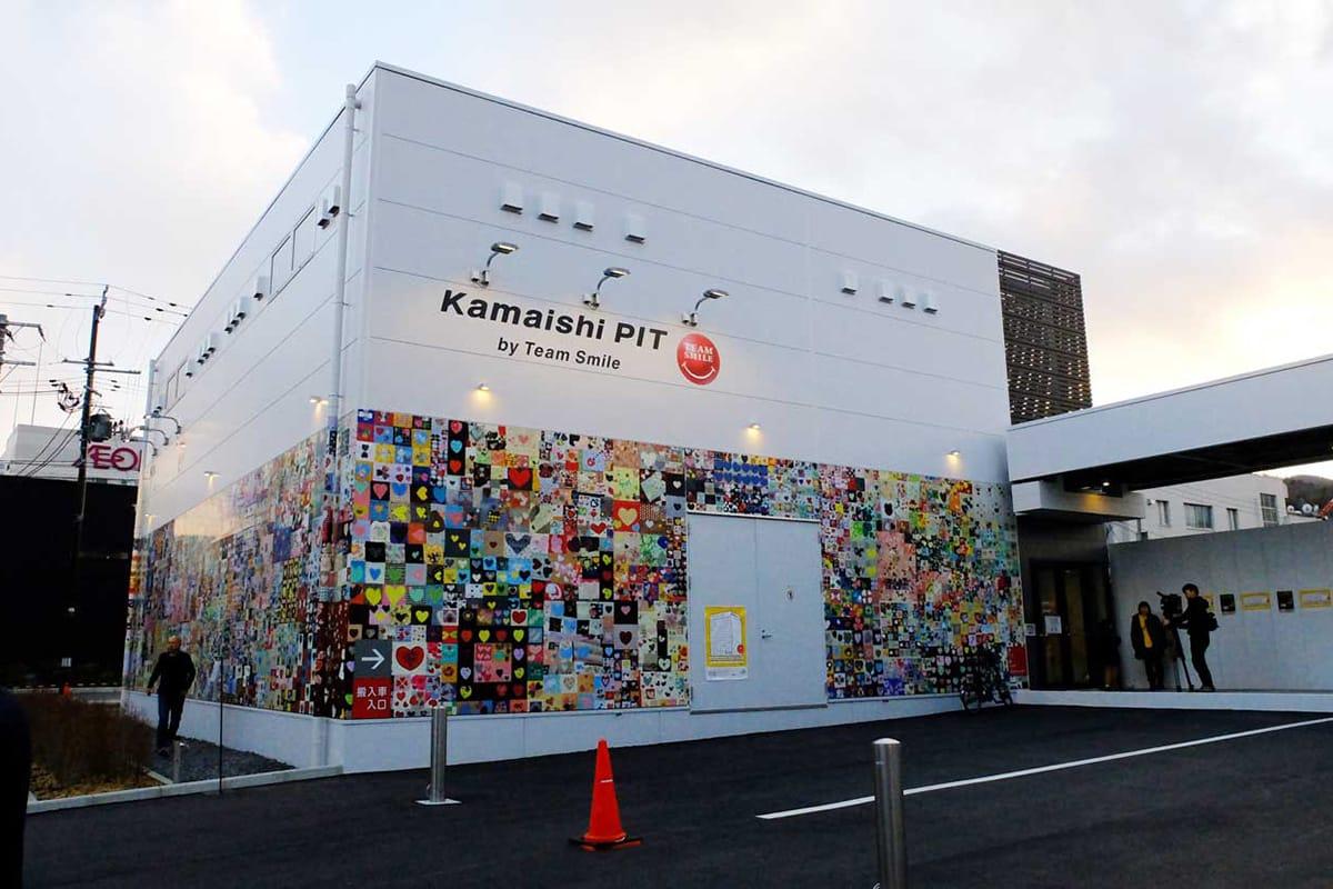 釜石情報交流センターの多目的集会施設としてオープンした「チームスマイル・釜石PIT」