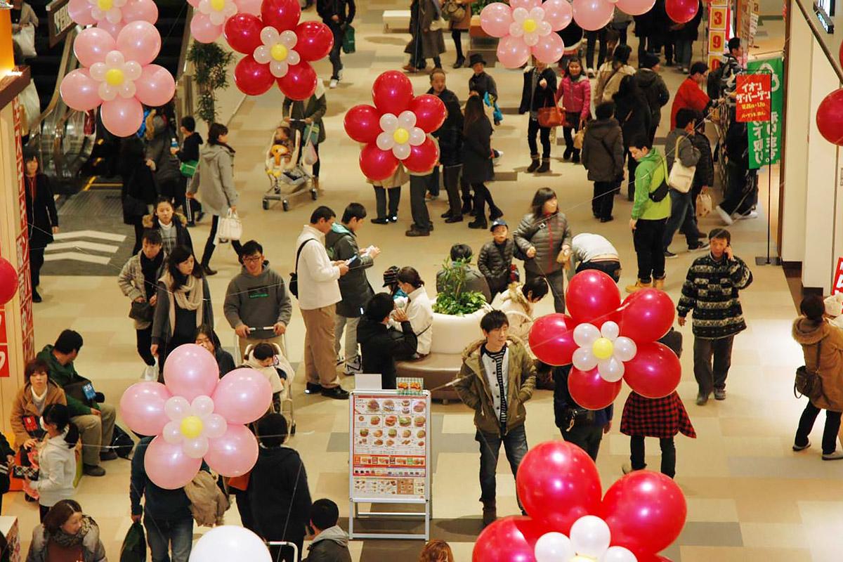タウン 釜石 イオン リラクゼーションスペースウララ イオンタウン釜石店(urara)|ホットペッパービューティー