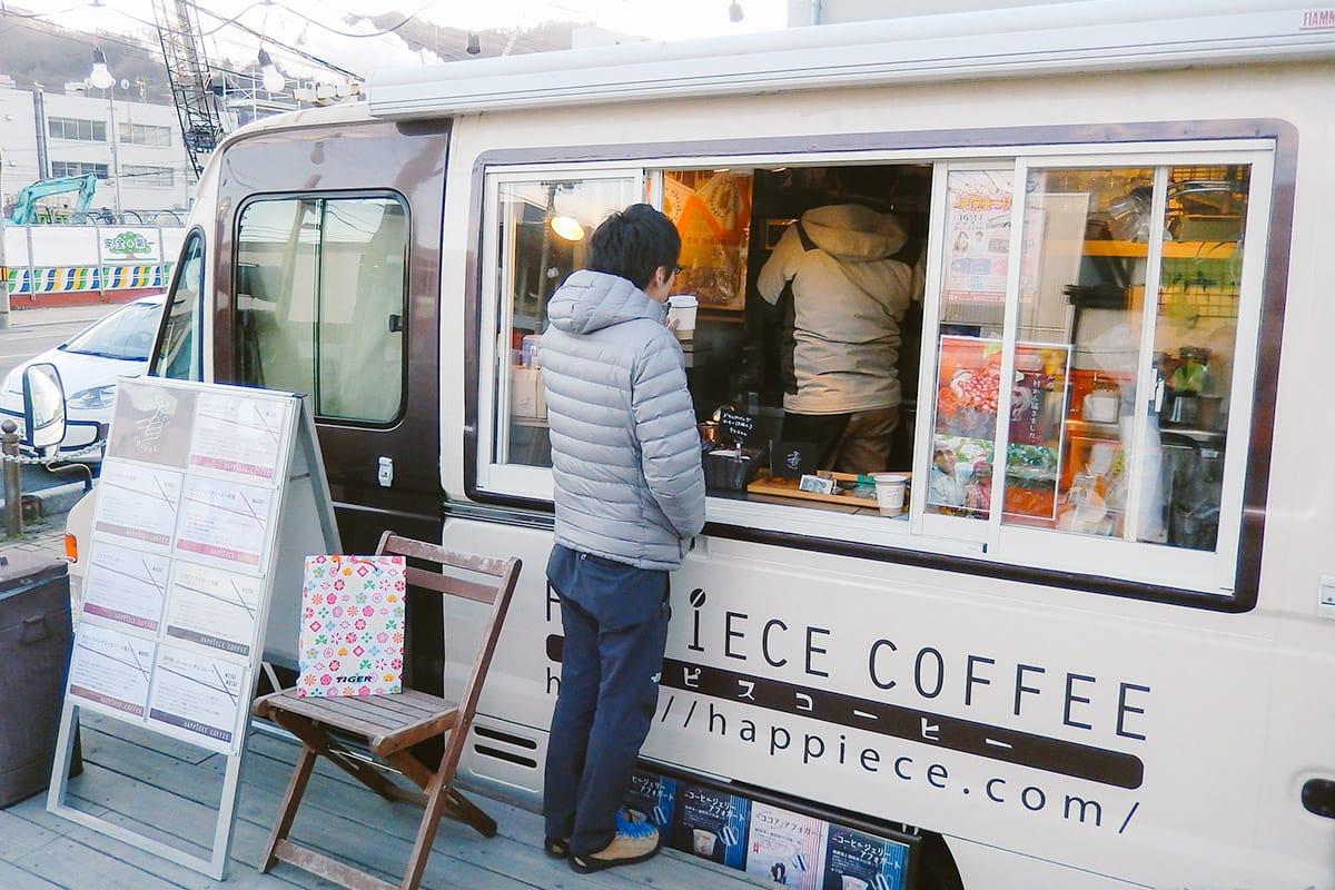 happiece coffee