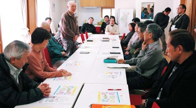 町内会と災害公営住宅の関係構築に向けた役員の顔合わせ会