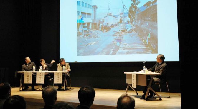 釜石市「被災者支援フォーラム」