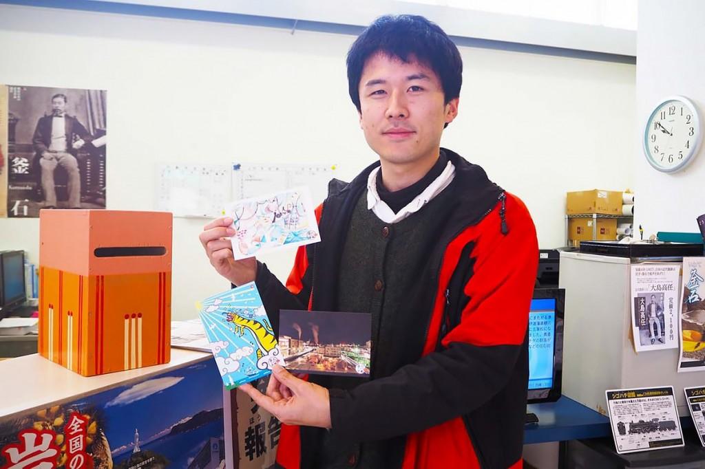3回目の「釜石からの手紙」プロジェクトへの参加を呼びかける鹿島委員長