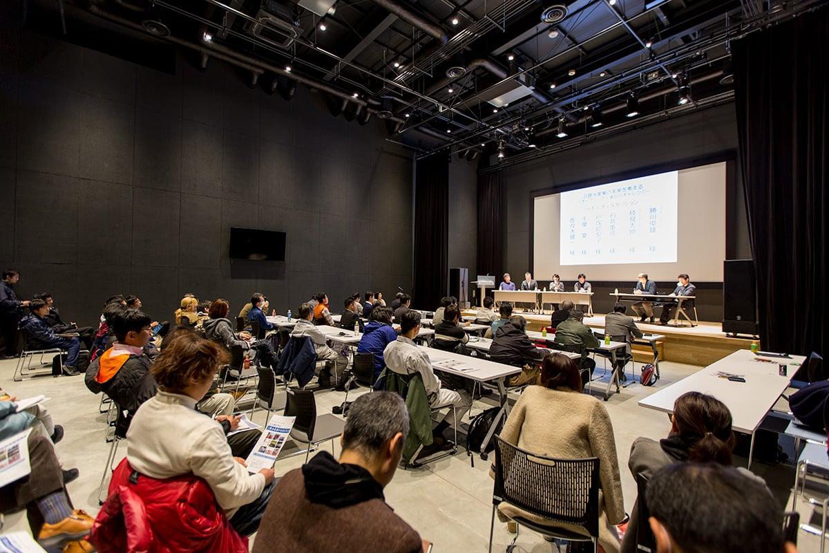 三陸水産業の未来を考える オープンシティ釜石のチャレンジ