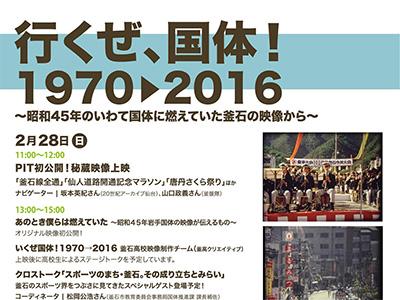 http://en-trance.jp/wp-content/uploads/2016/02/teppanflyer_02.jpg