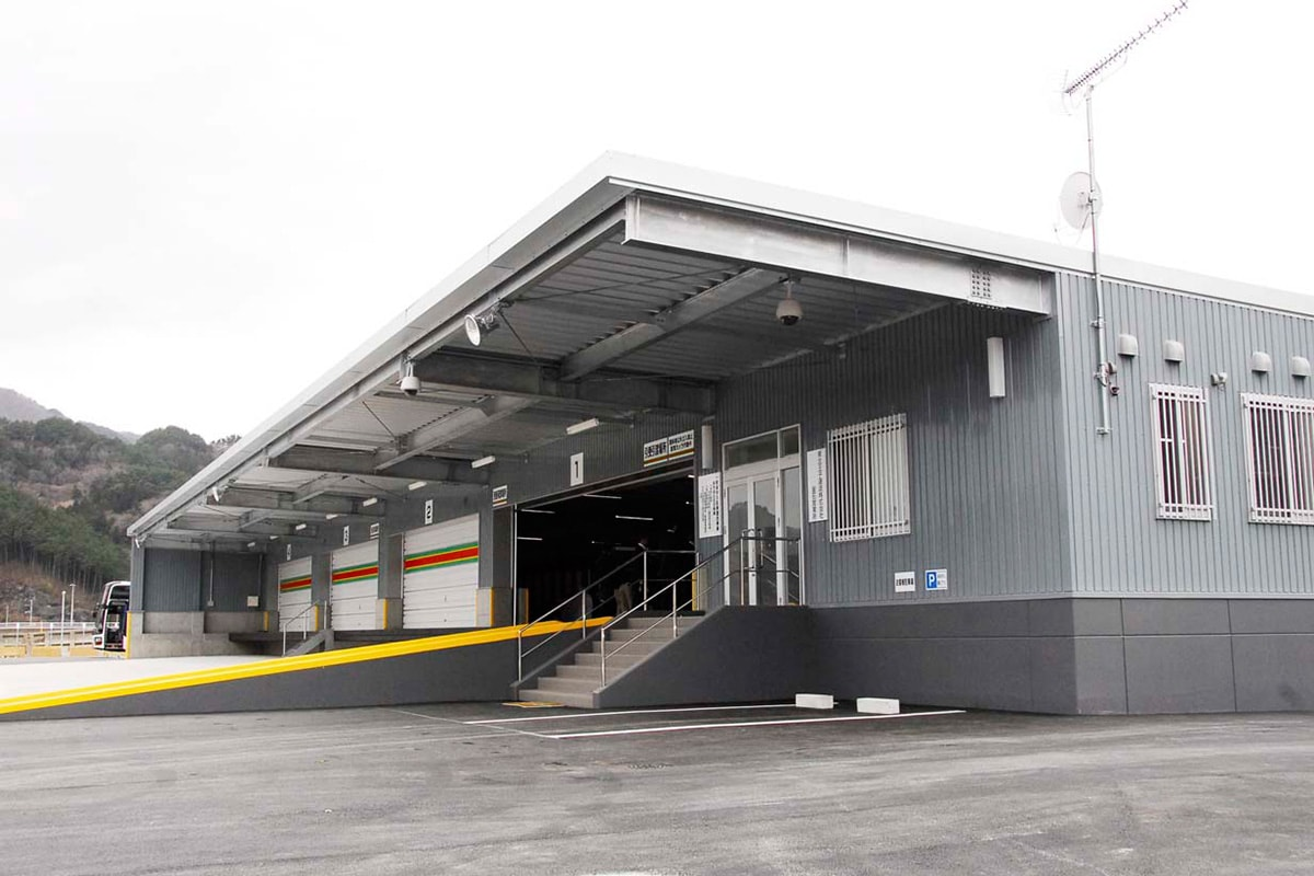 釜石市片岸町に開所した東北王子運送の釜石営業所
