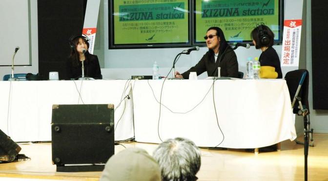 阿部志穂さん(左)ら釜石市民が復興の現状を全国に発信したラジオ番組の公開生放送