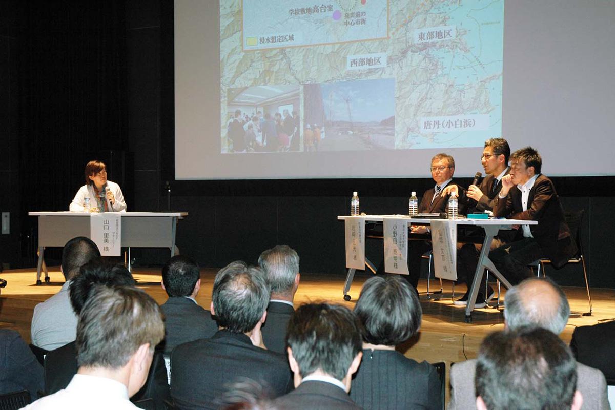 オープンシティフォーラムのパネル討論