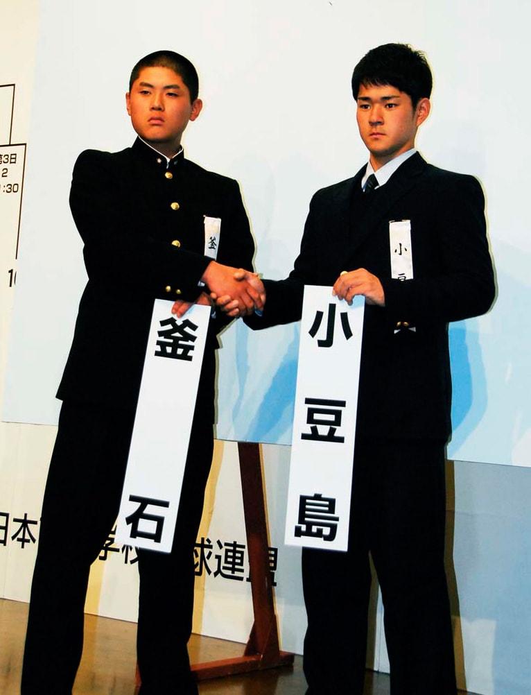 健闘を誓い合う釜石の菊池智哉主将(左)と小豆島の樋本尚也主将