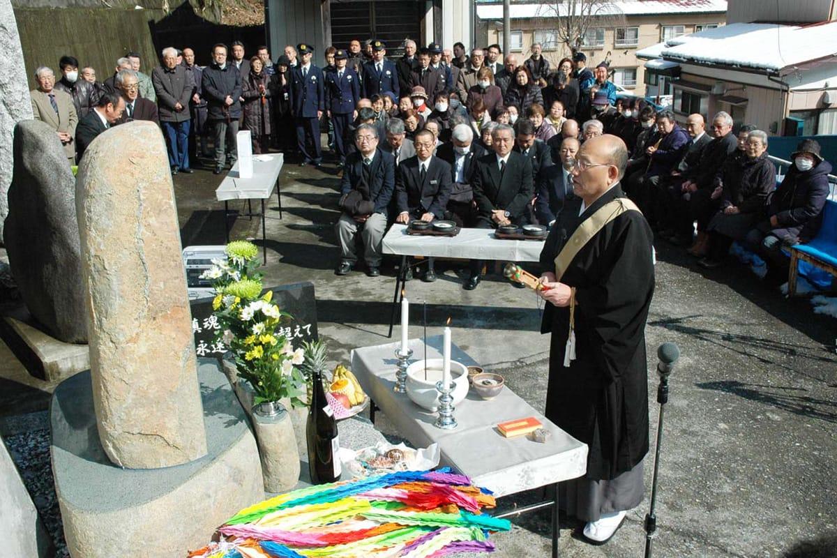 芝崎住職が祈祷した慰霊碑の除幕式