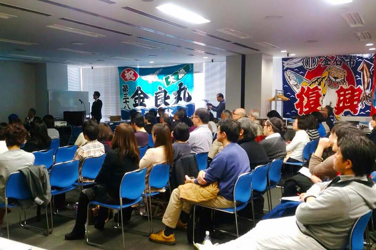 震災から5年。釜石の現状に理解を深める「応援サミット」の参加者