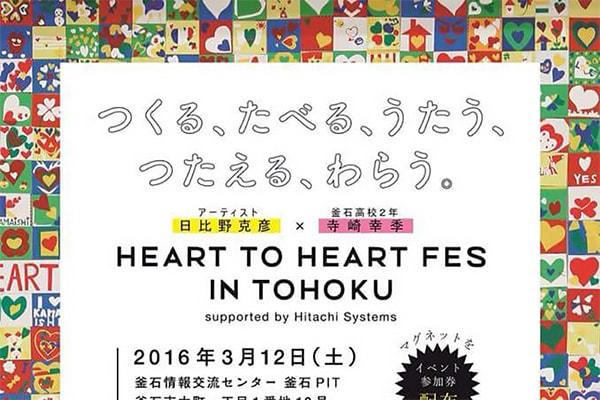 https://en-trance.jp/event/7147.html
