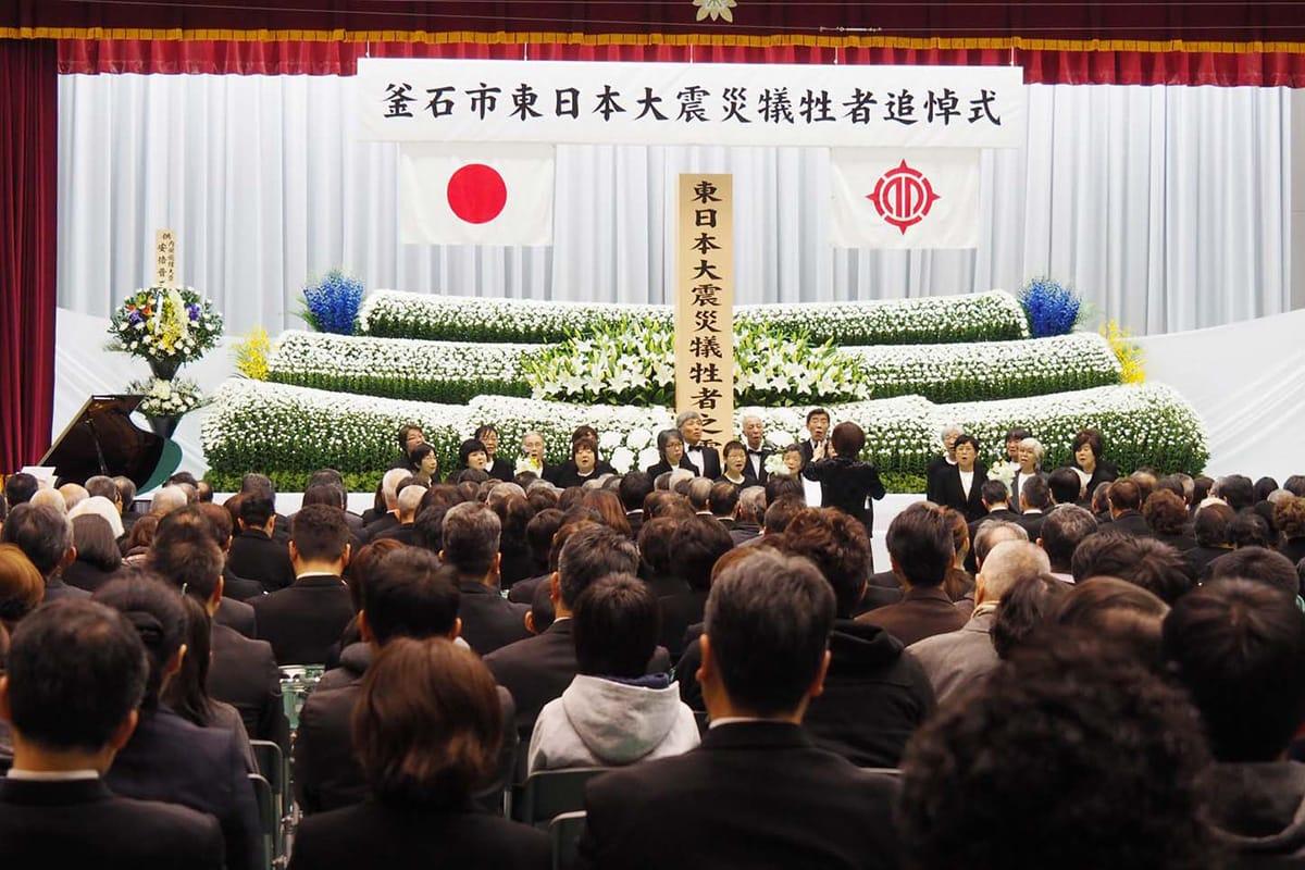 追悼式では釜石市合唱協会メンバーが鎮魂と復興の思いを込め献唱した