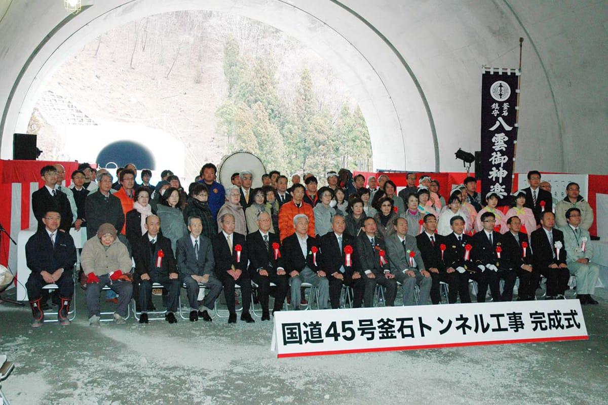 式には施工した東急建設関係者、地元住吉町の住民などが出席。トンネルの無事完成を祝った