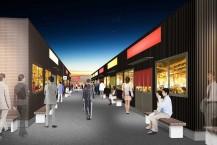 再建飲食店街のイメージ=大和リース提供