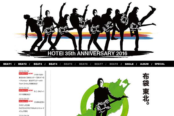 http://35th.hotei.com/beat4/index.html#ctop