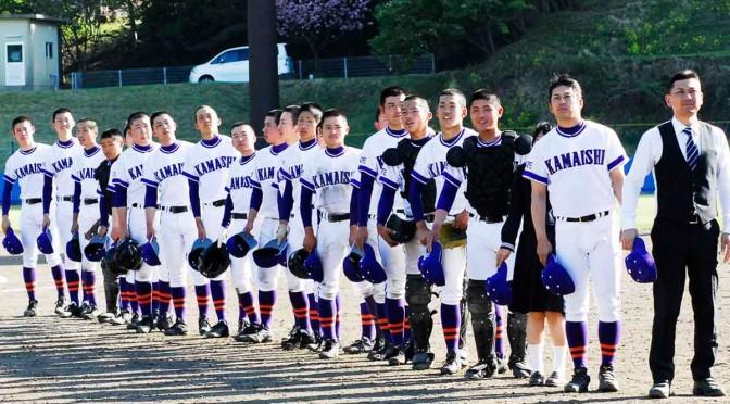 敗者復活代表決定戦の再試合で、やっと県大会切符をつかんだ釜石高ナイン