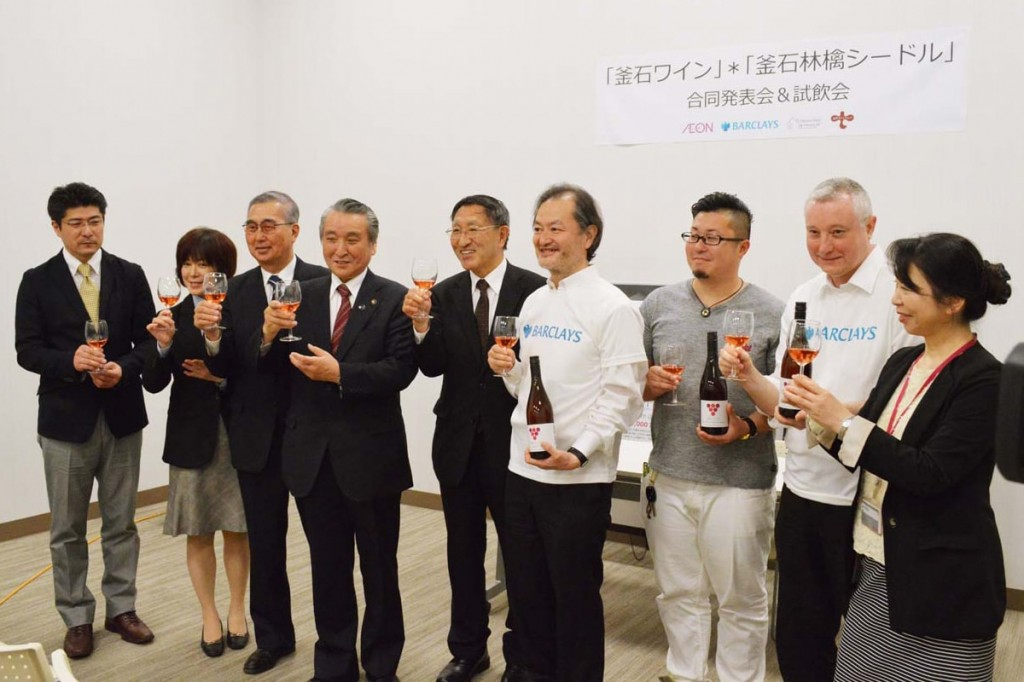 「釜石ワイン」の誕生を喜ぶ関係者
