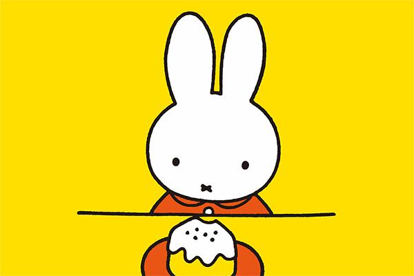 HAPPY MIFFY'S BIRTHDAY〜わくわくパーティウィーク&釜石×オランダ交流フェア | かまいし情報ポータルサイト〜縁とらんす