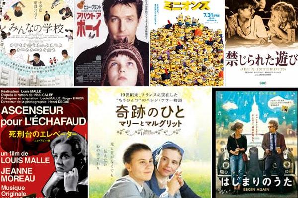 釜石てっぱん映画祭〜作品選定の市民投票が行われています
