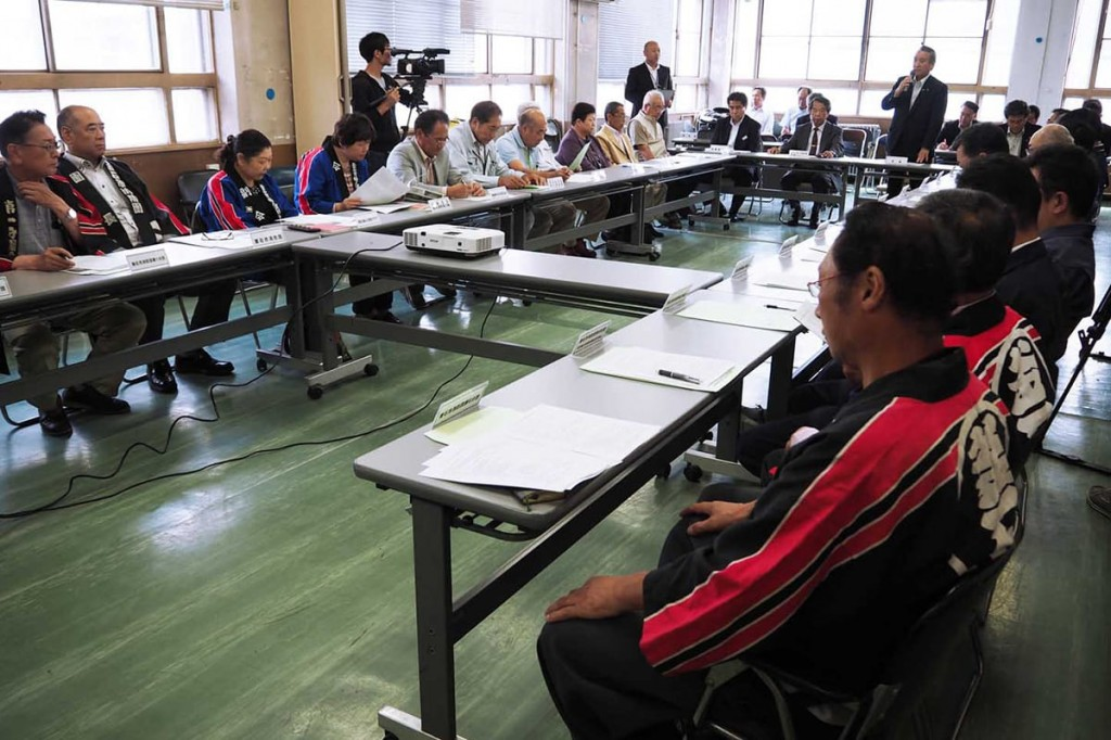 命を守る避難訓練検討専門委員会