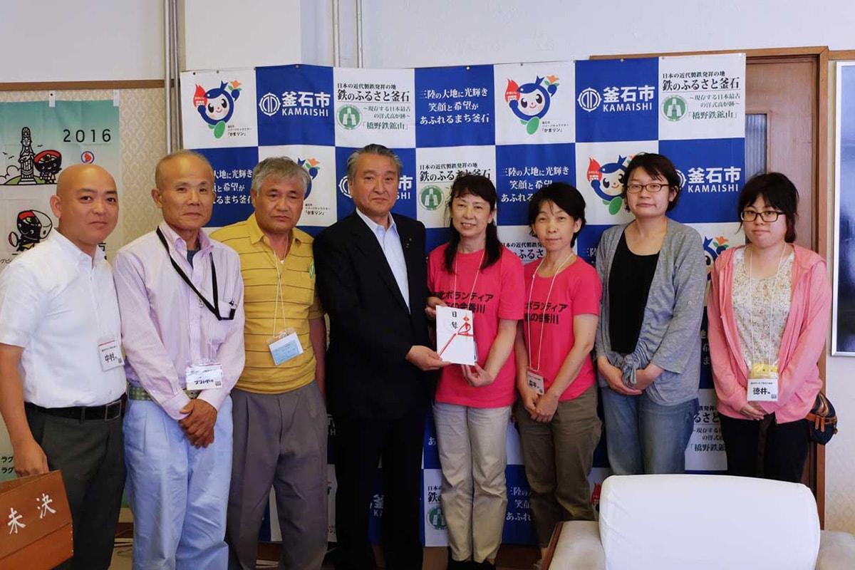 義援金を寄せたNPO東北ボランティア有志の会香川
