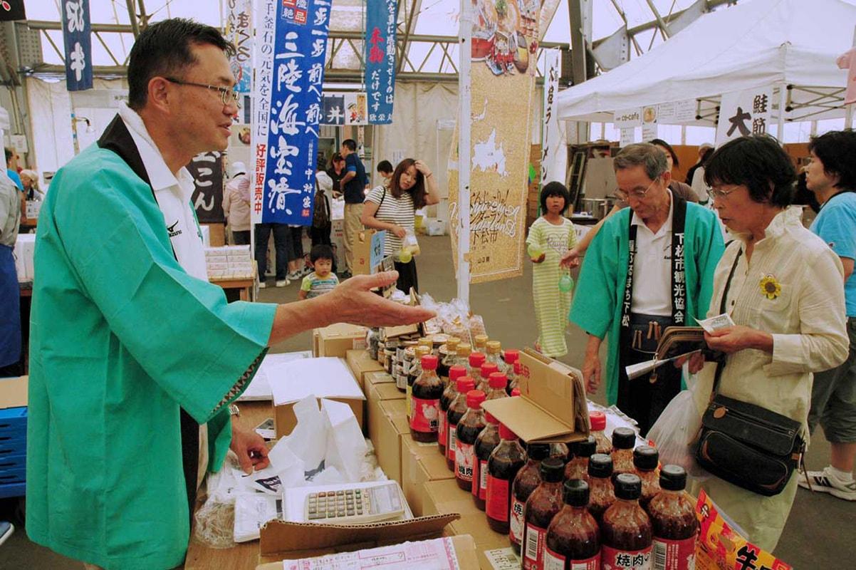 山口県下松市の販売ブース。まちの味や景観の素晴らしさなどご当地の魅力をPR