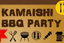 KAMAISHI BBQ 交流会