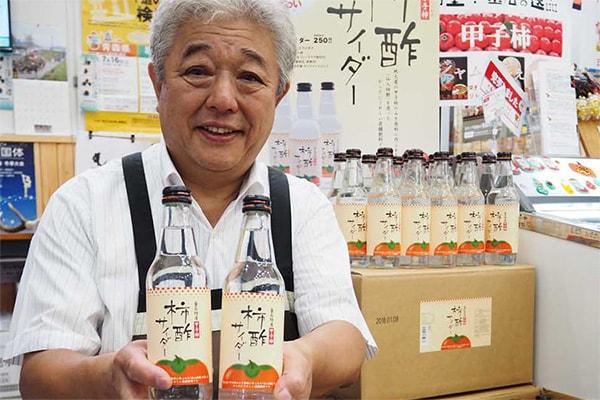 道の駅「釜石仙人峠」で本格的に販売を始めた「柿酢サイダー」