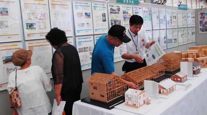 住宅の模型も示した地域型復興住宅推進協議会のブース