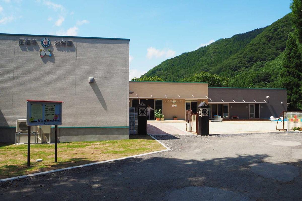 改築工事が完成した正福寺幼稚園の新園舎