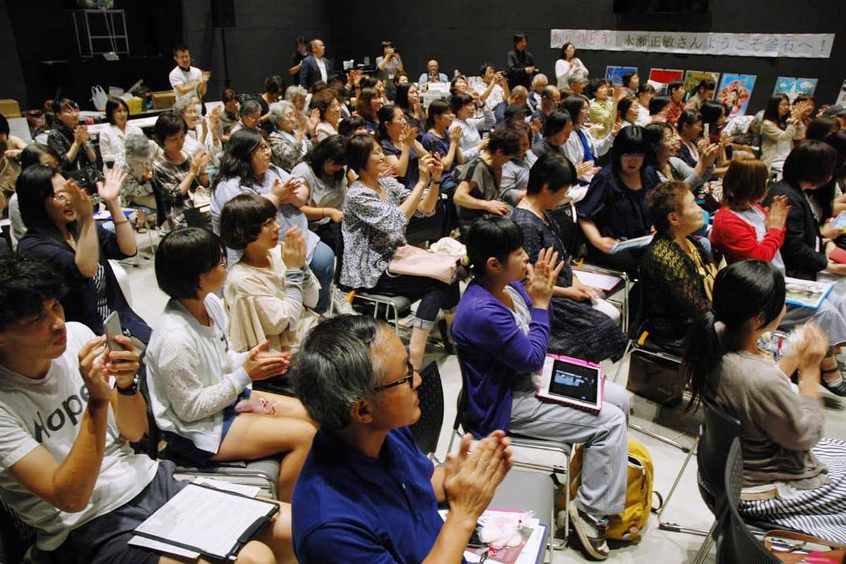 永瀬さん出演の「あん」を鑑賞後、トークショーを楽しんだ観客