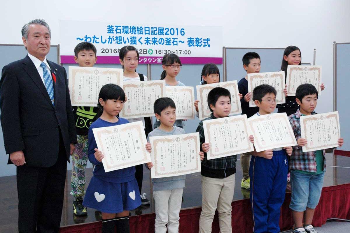 表彰された11人の児童。「いずれも素晴らしい中身で甲乙つけがたい作品ばかりだった」と野田武則市長