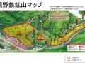橋野鉄鉱山マップ
